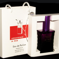 Armand Basi In Red and White - Travel Perfume 50ml