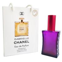 Chanel Gabrielle - Travel Perfume 50ml