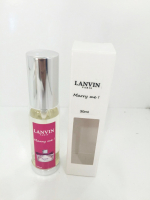 Lanvin Marry Me - Travel Perfume 30ml